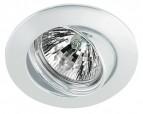 NOSER Einbauleuchte rund, geeignet für GU10-GZ10 - MR16 51mm- Halogen (max. 50W) und LED Retrofit, Farbe chrom matt